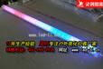 河北石家莊LED數碼管小功率因素工程質量靈創照明
