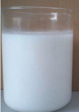 橡胶、塑料片材制品的离型剂、隔离剂、润滑剂哪里有