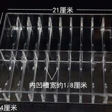 成都亚克力制品厂家定制周大福手镯架展示道具有机玻璃展示架高档透明托盘
