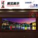 黑龙江窄边55寸液晶拼接屏商场展示博慈拼接屏成功入驻