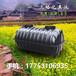 塑料化粪池三格式注塑化粪池新农村旱厕化粪桶