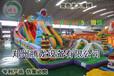 辽宁儿童游乐设备充气城堡充气滑梯加网加厚环保pvc材料厂家直销