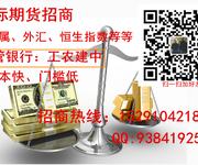 浙商国际期货招商图片