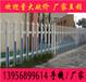 吉林PVC绿化护栏内蒙古PVC花坛栅栏吉林PVC花池围栏供应