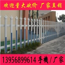 四川成都PVC护栏德阳绵阳草坪护栏泸州PVC学校护栏厂家