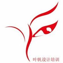 广州叶帆数码印花培训