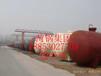 江西吉安50立方液化气储罐50立方液化气储罐厂家