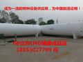 30立方、60立方LNG储罐现货供应、LNG储罐生产厂家、100立方、150立方LNG储罐半成品图片