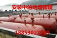 常州50立方地埋液化气储罐、50立方地埋液化气储罐厂家