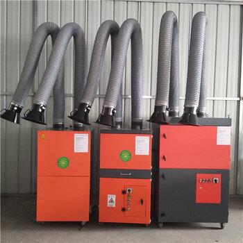 山東焊接煙塵凈化器型號規格風量多大都有