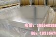 山东专业铝材厂家销售5052H32铝板