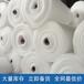 厂家直销EPE珍珠棉珍珠棉卷棉珍珠棉发泡棉