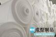 厂家直销EPE白色珍珠棉白色珍珠棉卷材白色卷棉