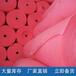 厂家直销红色珍珠棉卷材红色卷棉定制批发