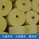 厂家直销黄色珍珠棉卷材黄色卷棉定制批发