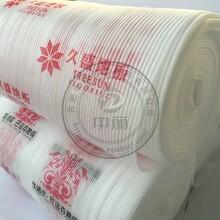 厂家直销珍珠棉地板膜防潮膜批发