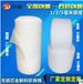 批发加工定制定做EPE珍珠棉泡沫棉生产厂家防震珍珠棉包装材料