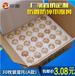 厂家现货30枚珍珠棉蛋托防震防摔物流快递泡沫包装盒珍珠棉鸡蛋托