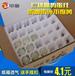 厂家珍珠棉鸭蛋托海鸭蛋变蛋皮蛋泡沫快递防震包装盒鸭蛋托30枚装