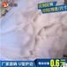 厂家批发EPE珍珠棉护边护角定做U型护角护条包角珍珠棉护边举报