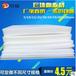 厂家定做珍珠棉板材片材EPE泡沫板白色防震高密度珍珠棉板