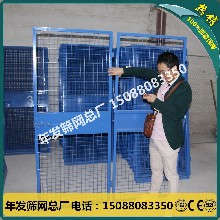 工地電梯井口防護門藍色樓層安全門警示標語人貨梯門圖片