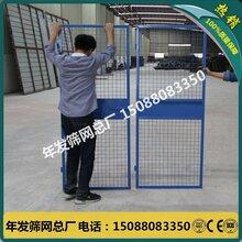 廣州年發篩網廠供應藍色工地防護門1.5米高人貨梯門防護門圖片