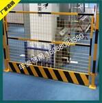 工地深基坑支护定型化临边护栏施工安全隔离栏厂家图片