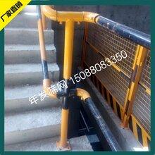 护栏网厂家专业定制楼梯栏杆出口建筑护栏洞口防护栏杆图片