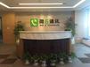 微6电话公司在通讯行业资质—招商加盟