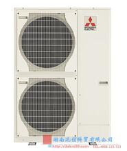 长沙三菱电机中央空调安装服务放心省心选达信