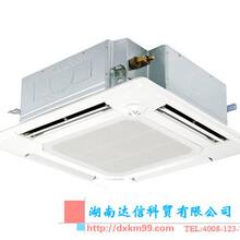 长沙三菱电机中央空调安装服务安全可靠选达信