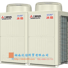 长沙三菱电机中央空调安装服务哪家好选达信