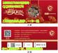 金禾通提货系统,二维码礼品卡券,支持微信公众号提货,微信提货,二维码蟹券,海鲜券厂家