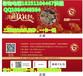 金禾通为企业定制自主品牌礼券印刷和兑换系统支持微信提货公众号提货微商城搭建助力企业实现食品新营销进入食品新鲜极致时代