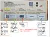 北京礼品公司蟹卡蟹券,中秋礼卡+提货系统,一卡一码,安全管控,微信扫码自助提货
