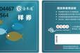 定制动态二维码礼品券卡防伪礼品券生产厂家量大价优配套提货系统