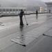 供青海民和屋面防水工程和互助防水工程公司