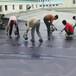 供青海大通建筑防水和玉树屋顶防水承接