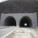 供西宁隧道堵漏和青海铁路隧道堵漏工程