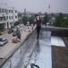 供青海果洛建筑防水和大通屋顶防水认准鲁涛