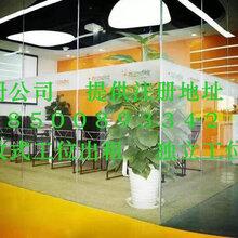 海淀区中关村服务式独立办公室出租图片
