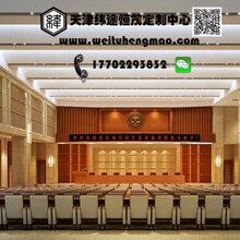 北京剧院椅厂家礼堂椅设计影院椅定做