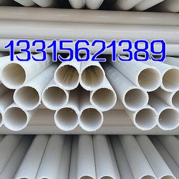 廣州多孔梅花管PVC多孔梅花管廠家