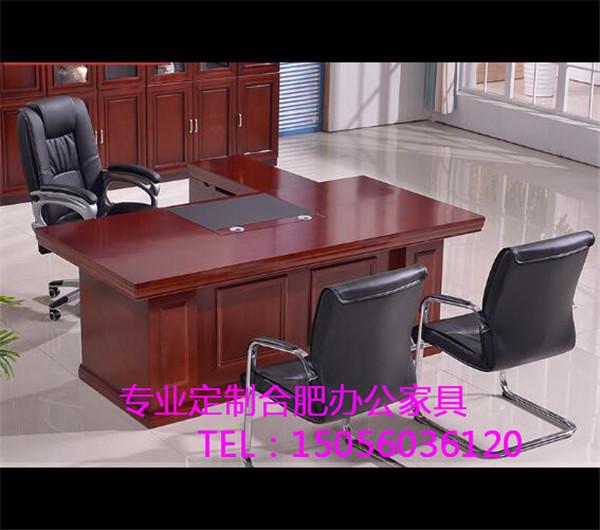 板式老板桌图片