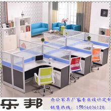 肥西华南城定做员工电脑桌椅隔断工位合肥屏风办公桌6人位工位厂家优惠出售