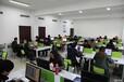 日照网站建设培训选新视线职业培训学校,实战学习