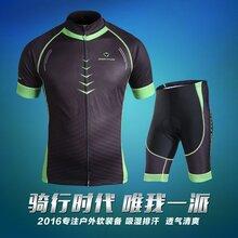 夏季户外短袖山地车服装自行车运动衫防蚊品牌骑行服定制LOGO