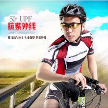 夏季户外短袖自行车服装单车山地车运动套装车队骑行服定制LOGO