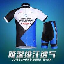 品牌户外短袖自行车运动衫骑行短裤t恤套装山地车骑行服定制